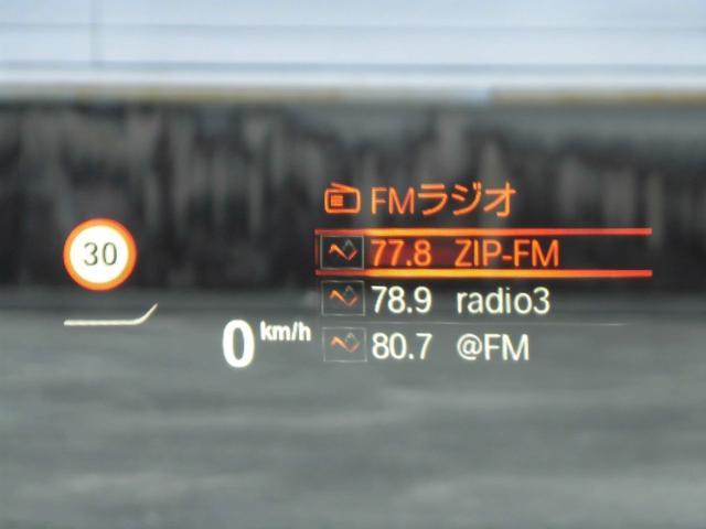 118i プレイ ハイラインパッケージ デモカー・ナビ・コンフォート(7枚目)