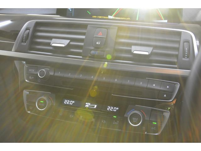 320iグランツーリスモ Mスポーツ ワンオーナー禁煙車 地デジ 19インチAW 追従式クルコン ブラックグリル オートトランク(12枚目)