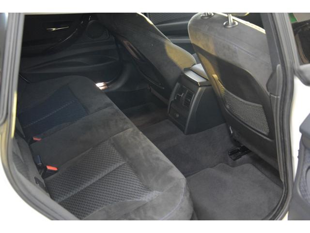 320iグランツーリスモ Mスポーツ ワンオーナー禁煙車 地デジ 19インチAW 追従式クルコン ブラックグリル オートトランク(14枚目)