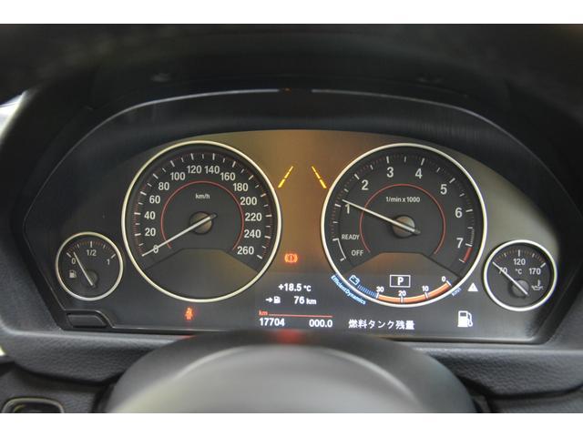 320iグランツーリスモ Mスポーツ ワンオーナー禁煙車 地デジ 19インチAW 追従式クルコン ブラックグリル オートトランク(16枚目)