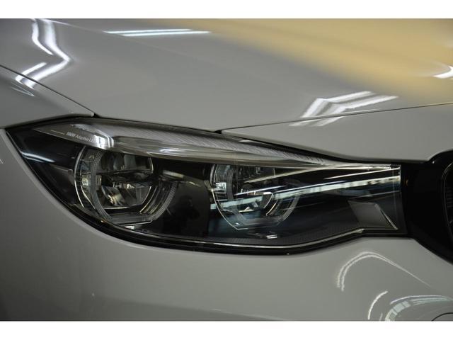 320iグランツーリスモ Mスポーツ ワンオーナー禁煙車 地デジ 19インチAW 追従式クルコン ブラックグリル オートトランク(26枚目)