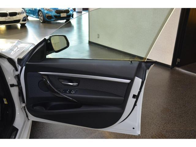 320iグランツーリスモ Mスポーツ ワンオーナー禁煙車 地デジ 19インチAW 追従式クルコン ブラックグリル オートトランク(32枚目)