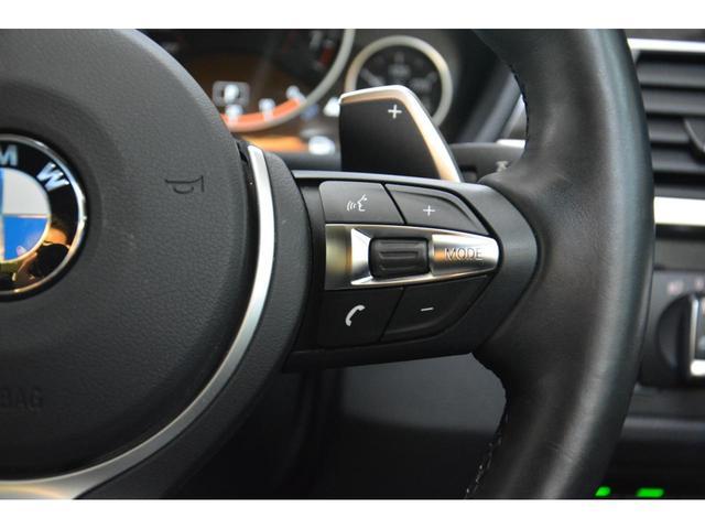 320iグランツーリスモ Mスポーツ ワンオーナー禁煙車 地デジ 19インチAW 追従式クルコン ブラックグリル オートトランク(35枚目)