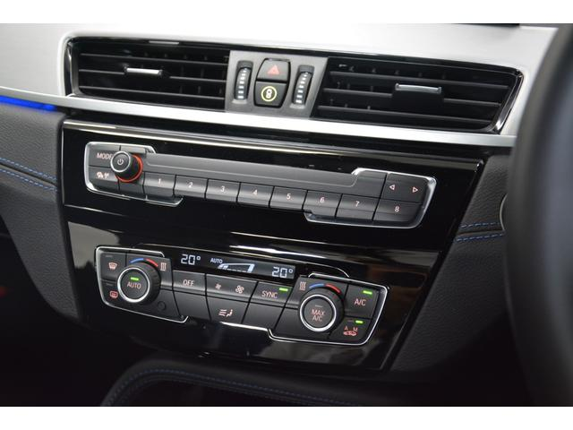 xDrive 18d Mスポーツ 元弊社デモカー アドバンスドセーフティPKG コンフォートPKG 純正19インチ(12枚目)