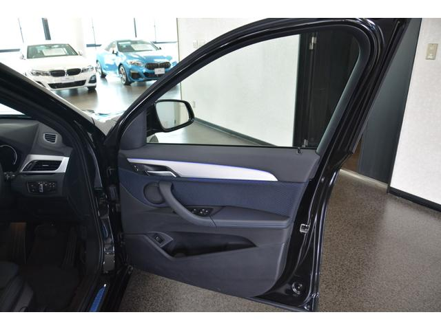 xDrive 18d Mスポーツ 元弊社デモカー アドバンスドセーフティPKG コンフォートPKG 純正19インチ(32枚目)