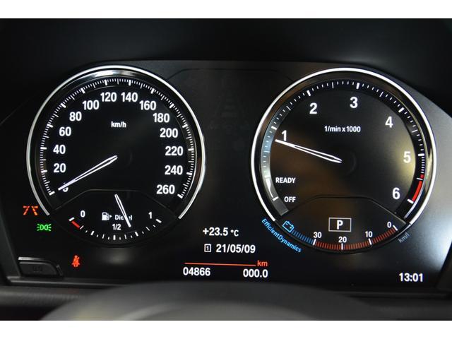 xDrive 18d Mスポーツ 元弊社デモカー アドバンスドセーフティPKG コンフォートPKG 純正19インチ(34枚目)