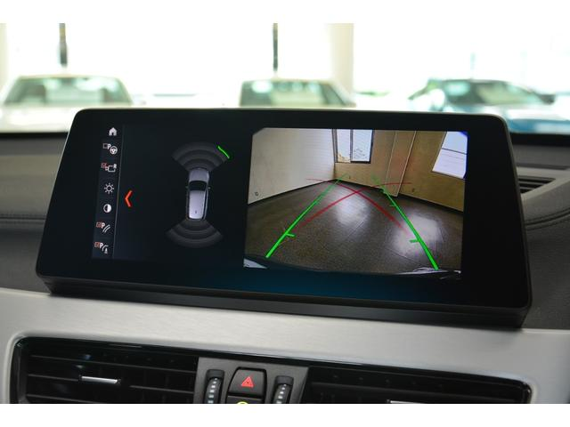 xDrive 18d Mスポーツ 元弊社デモカー アドバンスドセーフティPKG コンフォートPKG 純正19インチ(35枚目)