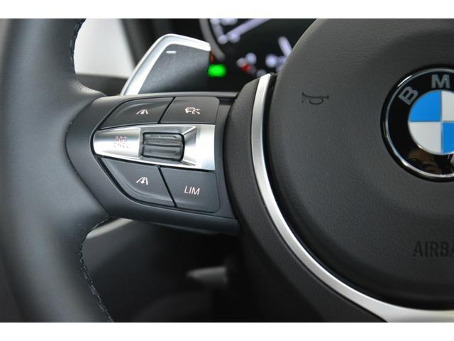 xDrive 18d Mスポーツ 元弊社デモカー アドバンスドセーフティPKG コンフォートPKG 純正19インチ(36枚目)