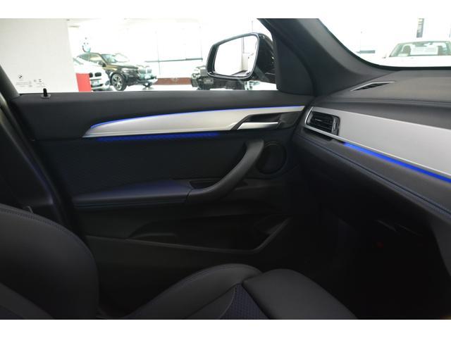 xDrive 18d Mスポーツ 元弊社デモカー アドバンスドセーフティPKG コンフォートPKG 純正19インチ(38枚目)
