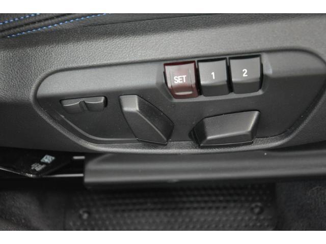 xDrive 18d Mスポーツ 元弊社デモカー アドバンスドセーフティPKG コンフォートPKG 純正19インチ(42枚目)