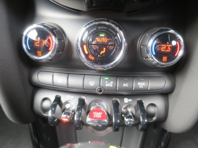 クーパーS ドライビングモード 17AW ETC 認定中古車(12枚目)