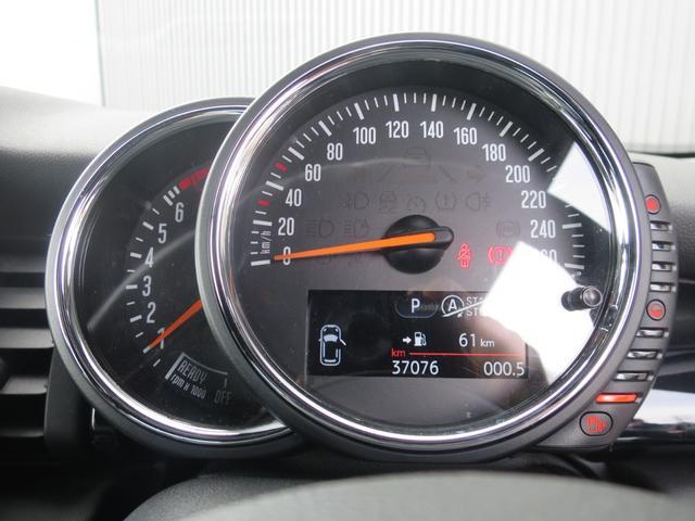 クーパーS ドライビングモード 17AW ETC 認定中古車(20枚目)