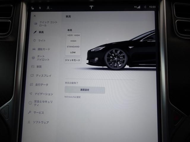「テスラ」「テスラ モデルS」「セダン」「岐阜県」の中古車25