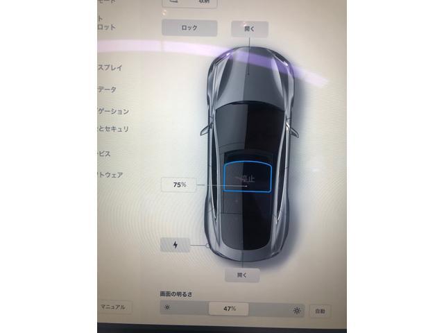 「テスラ」「モデルS」「セダン」「岐阜県」の中古車43