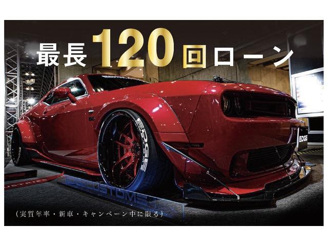 「ダッジ」「ダッジチャレンジャー」「クーペ」「岐阜県」の中古車77
