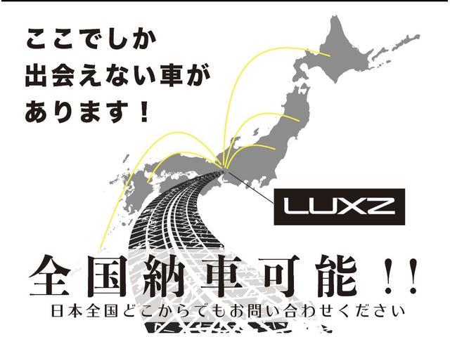 「ダッジ」「ダッジチャレンジャー」「クーペ」「岐阜県」の中古車79