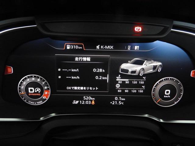V10 5.2FSI 元デモカー禁煙 認定中古車(11枚目)