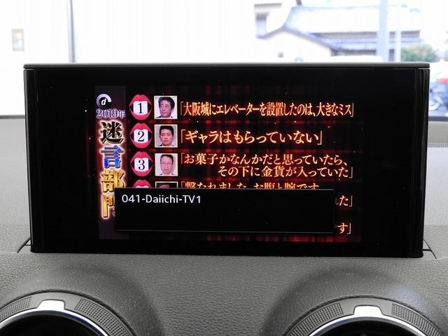 「アウディ」「アウディ Q2」「SUV・クロカン」「静岡県」の中古車16