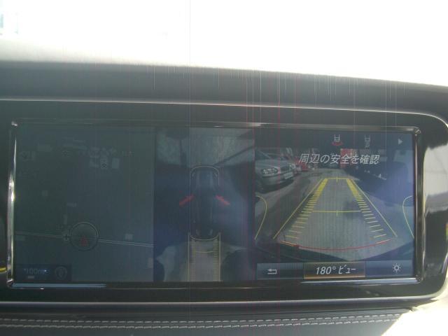 「その他」「Sクラス」「クーペ」「岐阜県」の中古車16