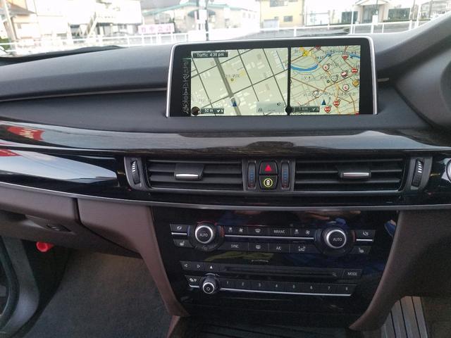BMW BMW X5 xDrive 35d Mスポーツ 革 SR ナビ・カメラ