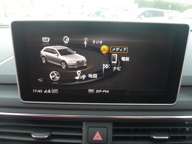 「アウディ」「アウディ S4アバント」「ステーションワゴン」「岐阜県」の中古車18