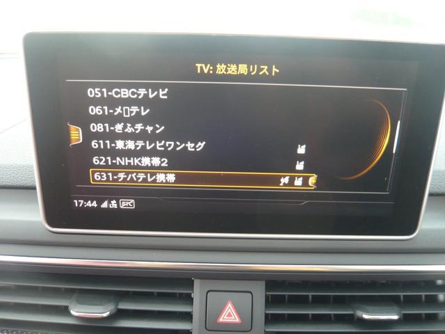 「アウディ」「アウディ S4アバント」「ステーションワゴン」「岐阜県」の中古車20