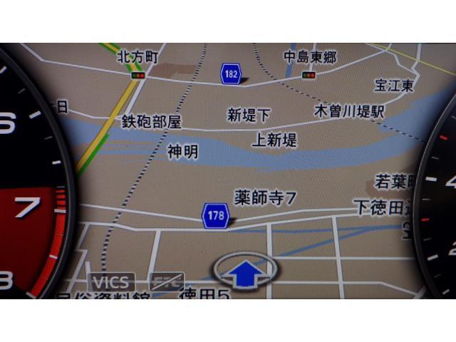 革 ナビTV&バックカメラ(11枚目)