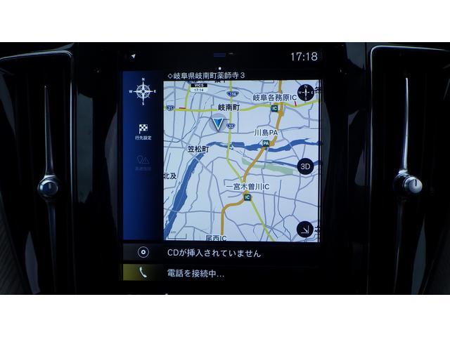 「ボルボ」「ボルボ XC60」「SUV・クロカン」「岐阜県」の中古車13