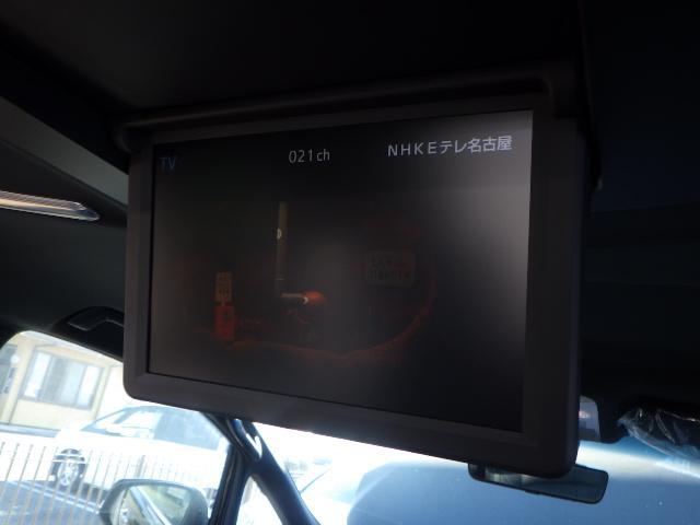 「トヨタ」「アルファード」「ミニバン・ワンボックス」「岐阜県」の中古車19