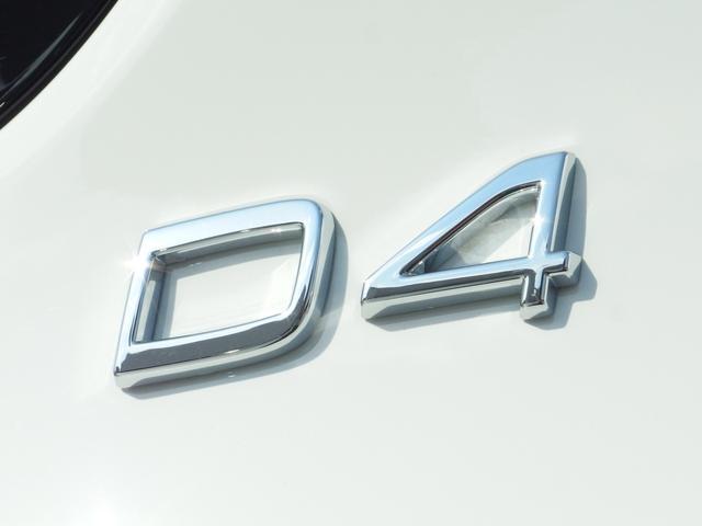 ボルボ ボルボ V40 D4 DYNAMIC EDITION 登録済未使用車