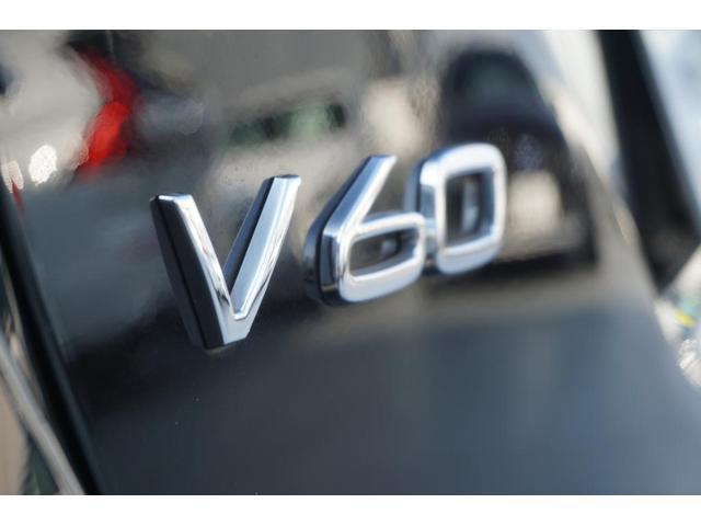 T3 SE SELKT認定中古車 インテリセーフ キーレスエントリー 本革シート ETC バックモニター パワーシート(5枚目)
