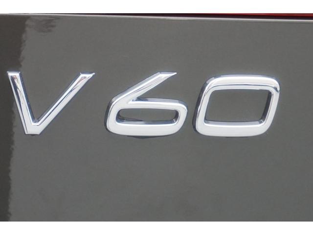クロスカントリー B5 AWD SELEKT認定中古車 インテリセーフ 全周囲カメラ パワーシート シートヒーター パワーテールゲート 本革シート AWD(5枚目)