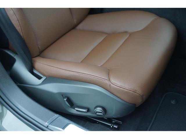 クロスカントリー B5 AWD SELEKT認定中古車 インテリセーフ 全周囲カメラ パワーシート シートヒーター パワーテールゲート 本革シート AWD(13枚目)