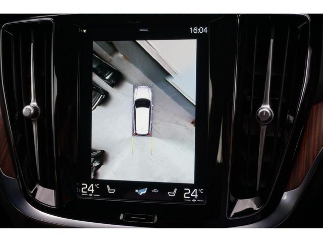 クロスカントリー B5 AWD SELEKT認定中古車 インテリセーフ 全周囲カメラ パワーシート シートヒーター パワーテールゲート 本革シート AWD(21枚目)