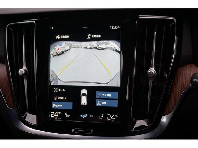 クロスカントリー B5 AWD SELEKT認定中古車 インテリセーフ 全周囲カメラ パワーシート シートヒーター パワーテールゲート 本革シート AWD(22枚目)