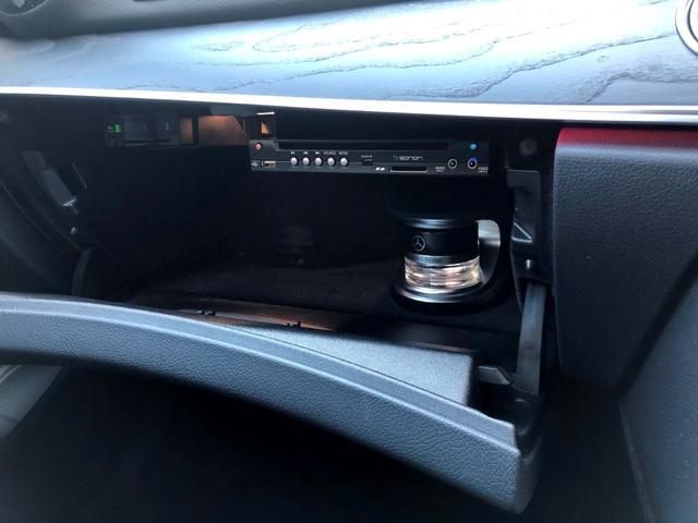 MB CD プレーヤー エアバランスパッケージ