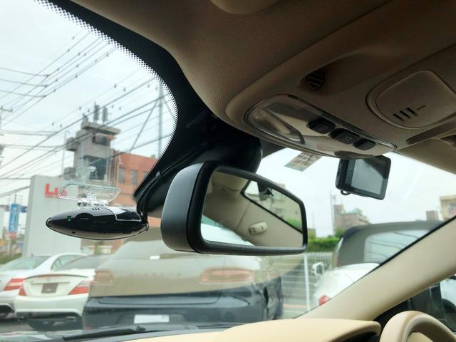 「ジャガー」「ジャガー」「クーペ」「愛知県」の中古車11