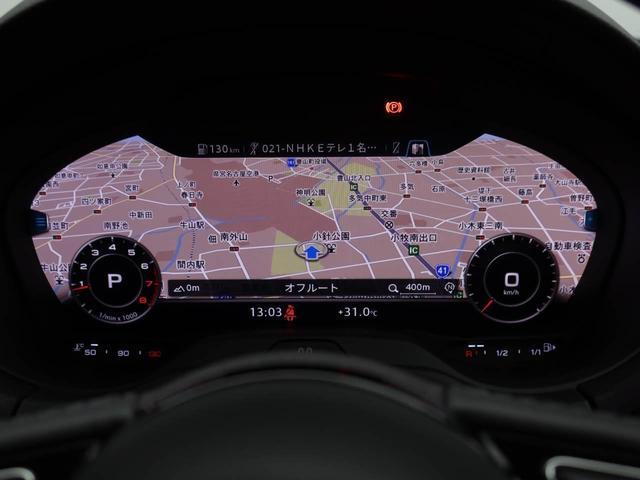 スポーツバック1.4TFSI LEDライトパッケージ アシスタンスパッケージ アクティブレーンアシスト バーチャルコクピット デラックスオートマチックエアコン(3枚目)