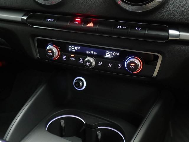 スポーツバック1.4TFSI LEDライトパッケージ アシスタンスパッケージ アクティブレーンアシスト バーチャルコクピット デラックスオートマチックエアコン(13枚目)