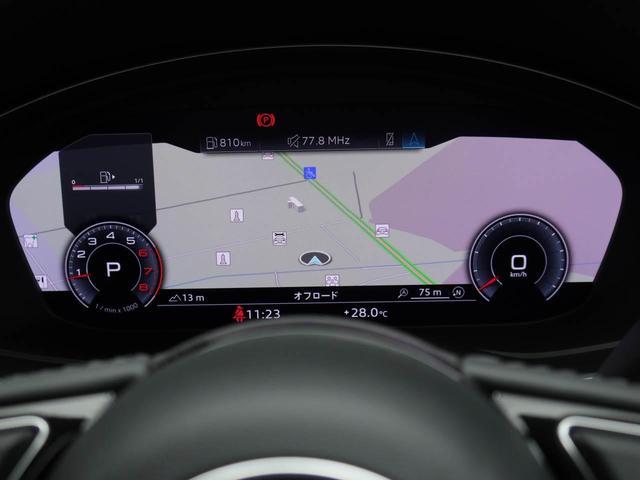 35TFSI アドバンスド アシスタンスパッケージ マルチカラーアンビエントライト 弊社社内使用車(2枚目)