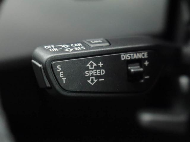35TFSI アドバンスド アシスタンスパッケージ マルチカラーアンビエントライト 弊社社内使用車(4枚目)