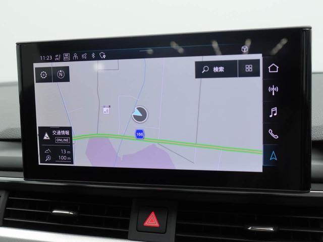 35TFSI アドバンスド アシスタンスパッケージ マルチカラーアンビエントライト 弊社社内使用車(11枚目)