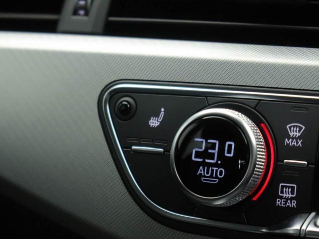 35TFSI アドバンスド アシスタンスパッケージ マルチカラーアンビエントライト 弊社社内使用車(13枚目)