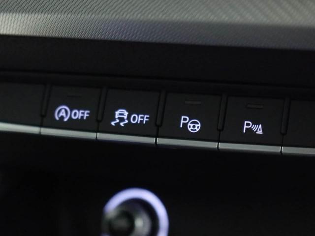 35TFSI アドバンスド アシスタンスパッケージ マルチカラーアンビエントライト 弊社社内使用車(14枚目)