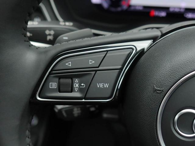 35TFSI アドバンスド アシスタンスパッケージ マルチカラーアンビエントライト 弊社社内使用車(15枚目)