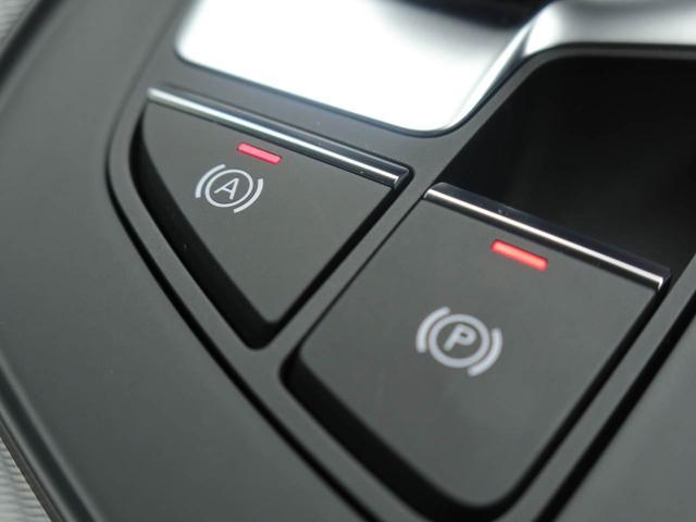 35TFSI アドバンスド アシスタンスパッケージ マルチカラーアンビエントライト 弊社社内使用車(20枚目)