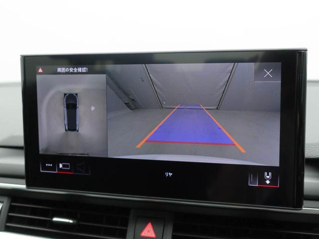 35TFSI アドバンスド アシスタンスパッケージ マルチカラーアンビエントライト 弊社社内使用車(21枚目)