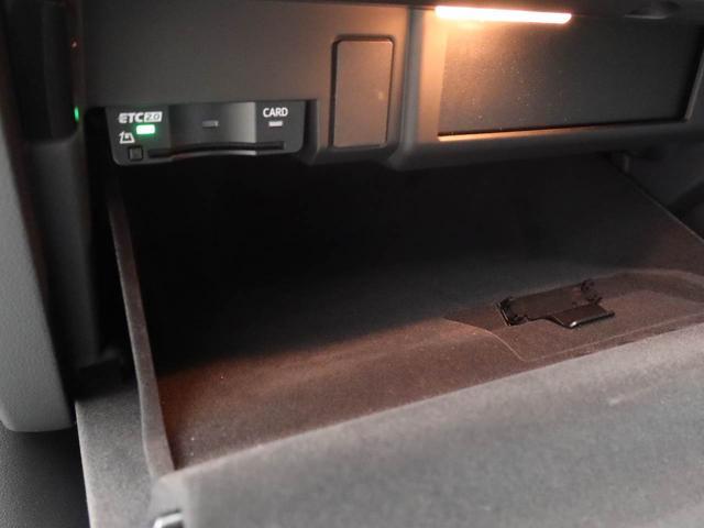 35TFSI アドバンスド アシスタンスパッケージ マルチカラーアンビエントライト 弊社社内使用車(28枚目)