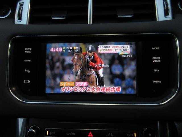 ランドローバー レンジローバースポーツ SE OP約230万円装着