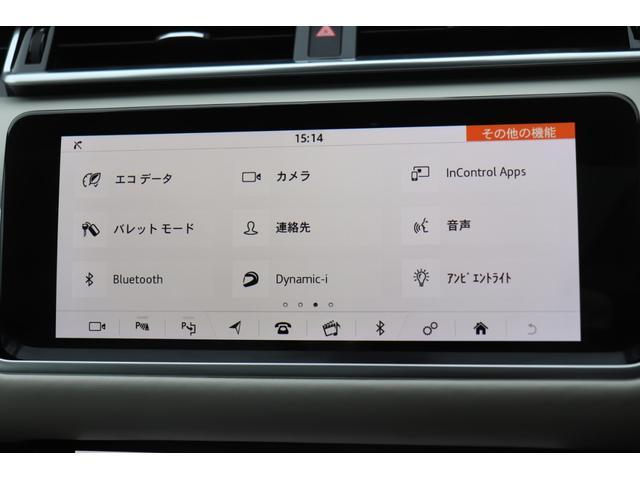 ファーストエディション 3.0 V6 380PS(14枚目)